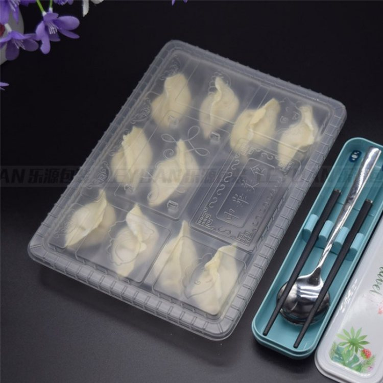 10格水饺保鲜盒订做 带盖水饺保鲜盒 长方形水饺保鲜盒 乐源