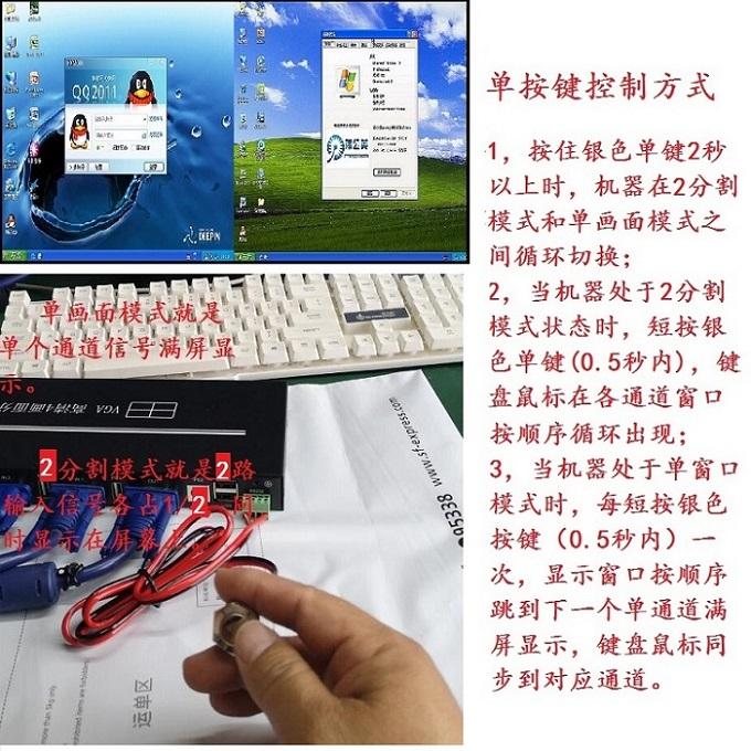 北京VGA两画面分屏器定制 奥西得路 VGA两画面分屏器批发