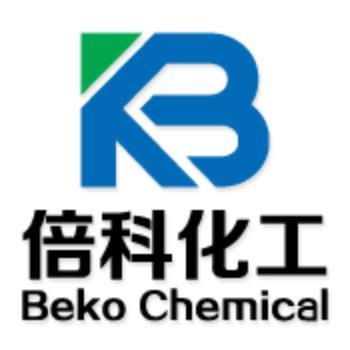 乳化剂SG-40 硬脂酸聚氧乙烯醚 聚氧乙烯硬脂酸酯 聚乙二醇硬脂酸酯 PEG-40硬脂酸酯