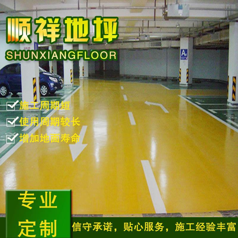 混凝土固化地坪工程