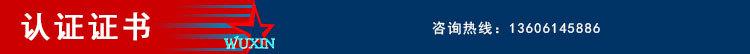 详情页-认证证书.jpg