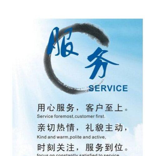 函旅商务 外国人工作签证要求 外国人工作签证政策