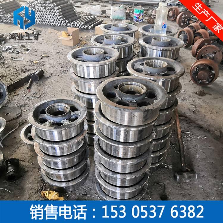 矿车轮规格供应优质铸钢矿车轮对矿车单轮厂商直供