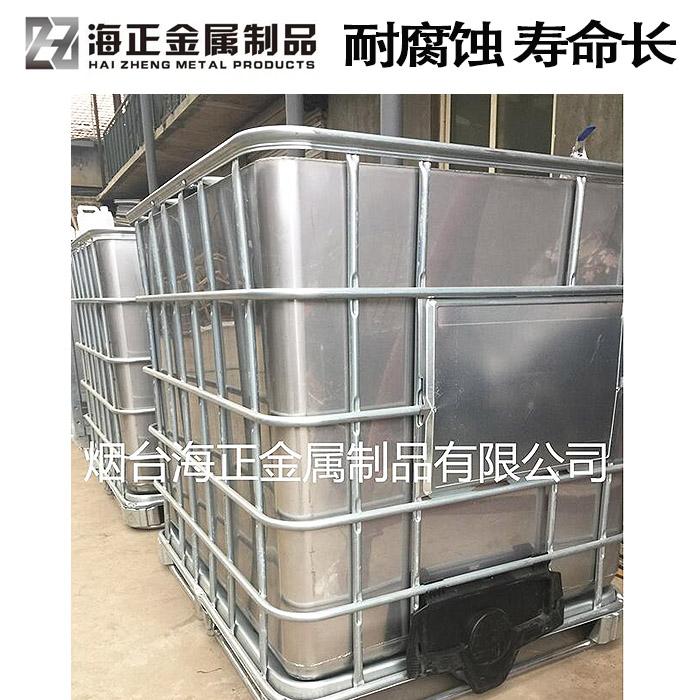 海正不锈钢集装桶 化工不锈钢集装桶定制