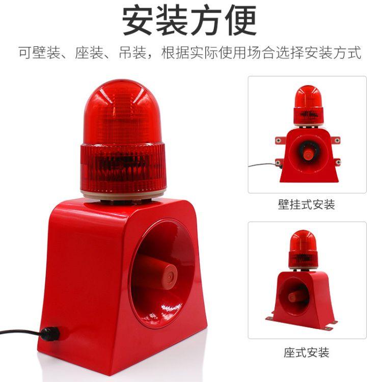 森林防火声光报警设备 小型声光报警设备厂家 唯创安全