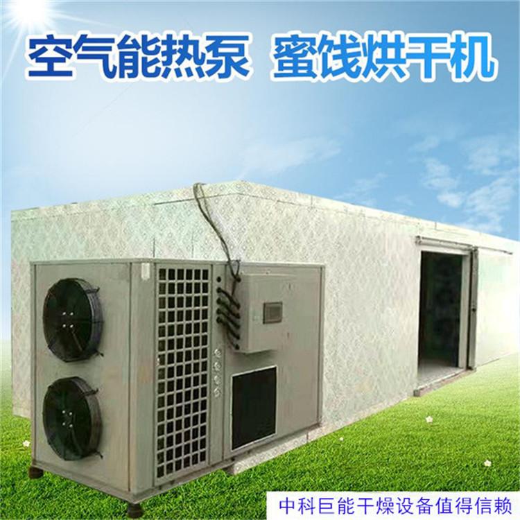 空气能烘干机视频 中科巨能 二手空气能烘干机报价