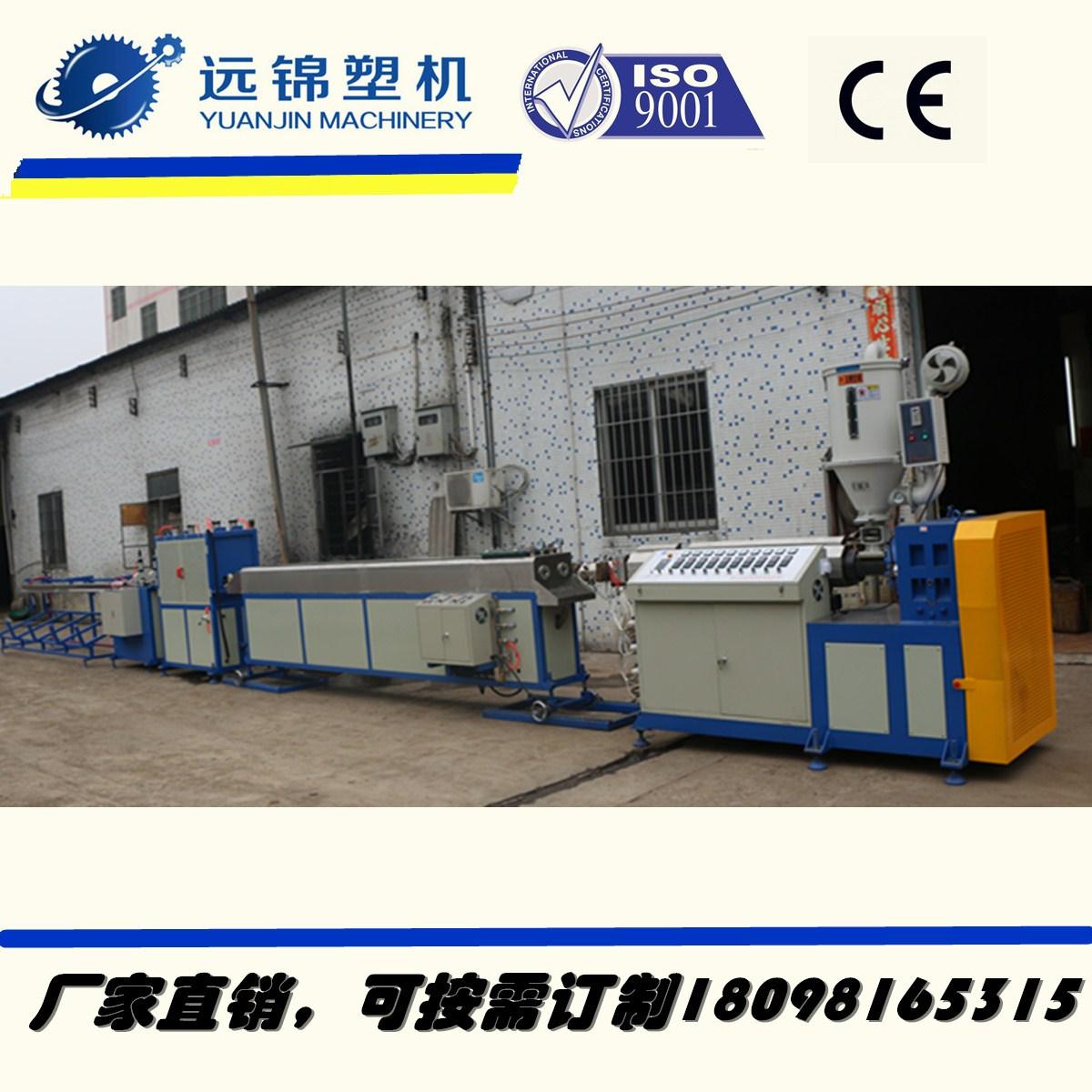 广东PP管挤出机 管材挤出生产线