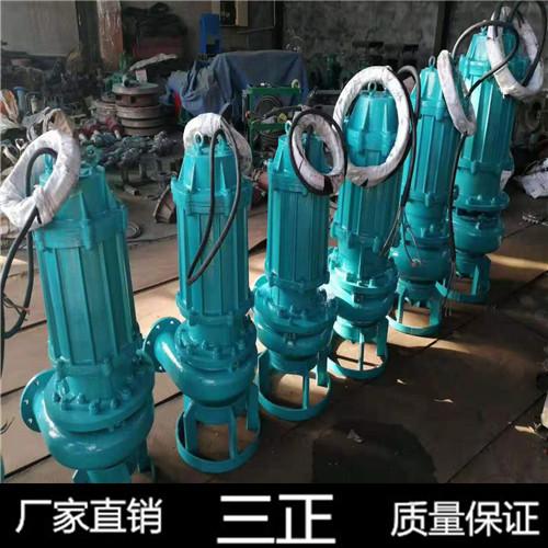 耐磨液下渣浆泵 三正 液下渣浆泵供应 液下渣浆泵定制