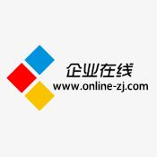 郑州电商小程序定制开发公司 QQ小程序定制开发 平台有实力