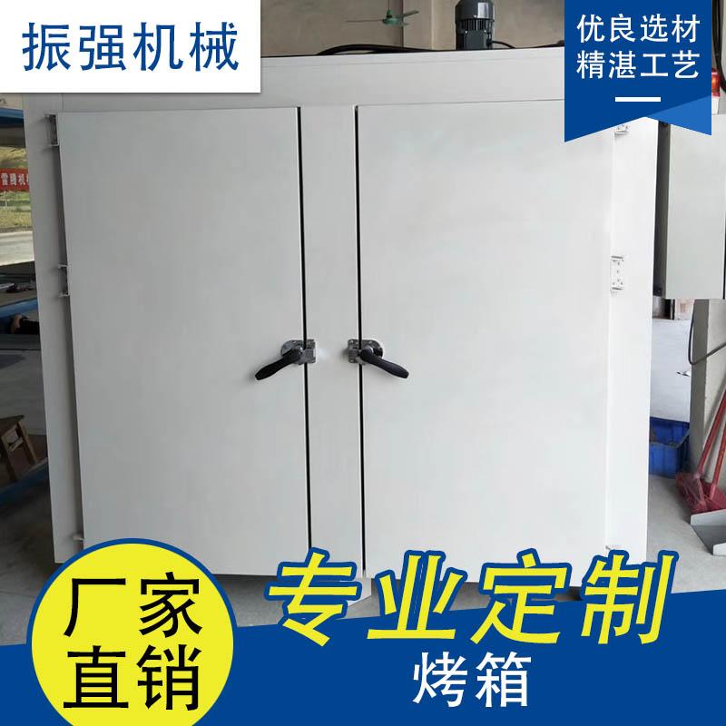 东莞工业烤箱 立式烤箱 高温烤箱厂家直销