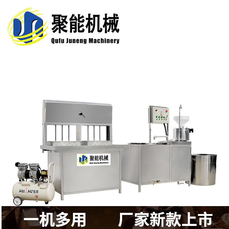 做豆腐的机器多少钱 新型豆腐机厂家直销