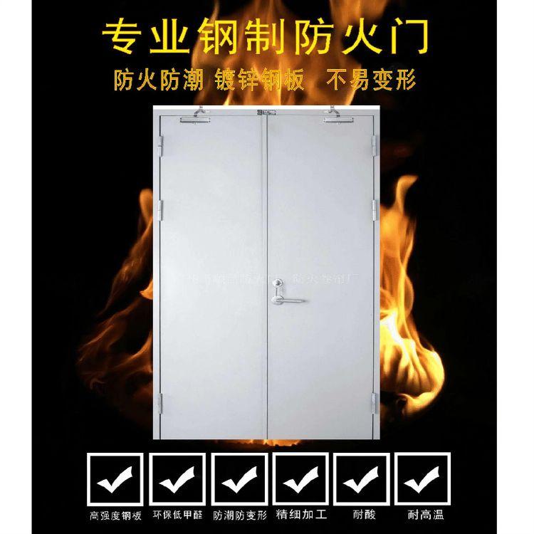 东莞玻璃广州防火门厂家 防火门厂家 欢迎在线咨询