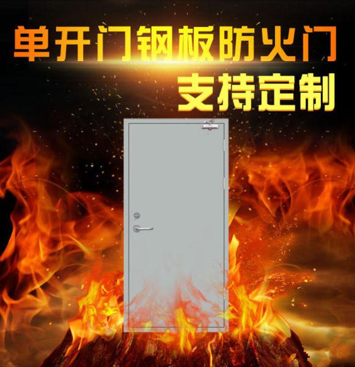 化州珠海防火门报价 防火门 欢迎在线咨询