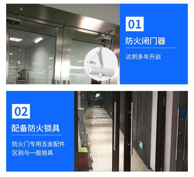 阳江钢质防火门厂家 防火门厂家 欢迎来电洽谈