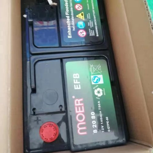 天津55B24L蓄电池 其他 55B24L蓄电池专卖