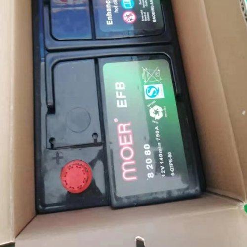 天津95D31R蓄电池报价 其他 95D31R蓄电池价钱 天津95D31R蓄电池