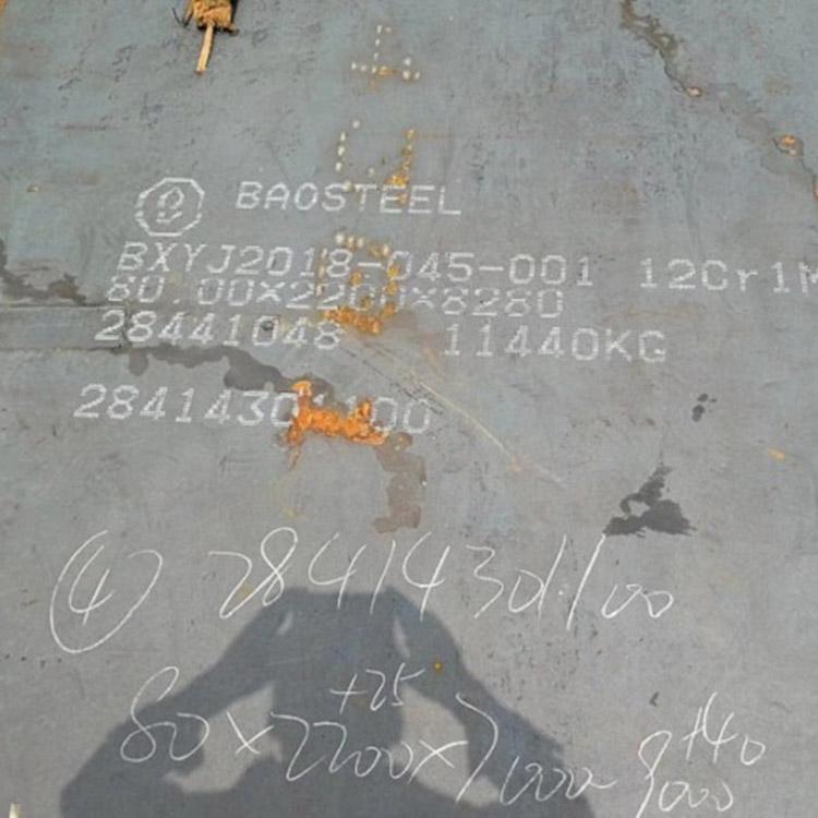 65锰合金板现货 HG70合金板批发 中群 q550合金板定做