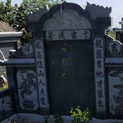 中式石碑规格 传统陵园墓碑石碑碑文 磊顺石材