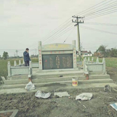 传统陵园墓碑石碑碑文 磊顺石材 传统陵园墓碑石碑制作