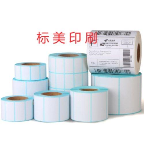 标签 标签采购 标签定制 标美印刷