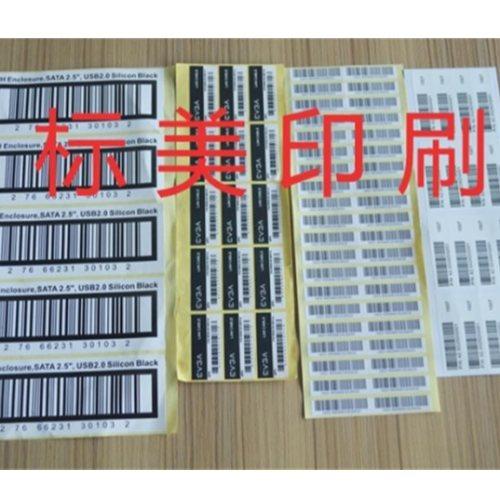 条码标签价格 标签价格 标美印刷 物流标签