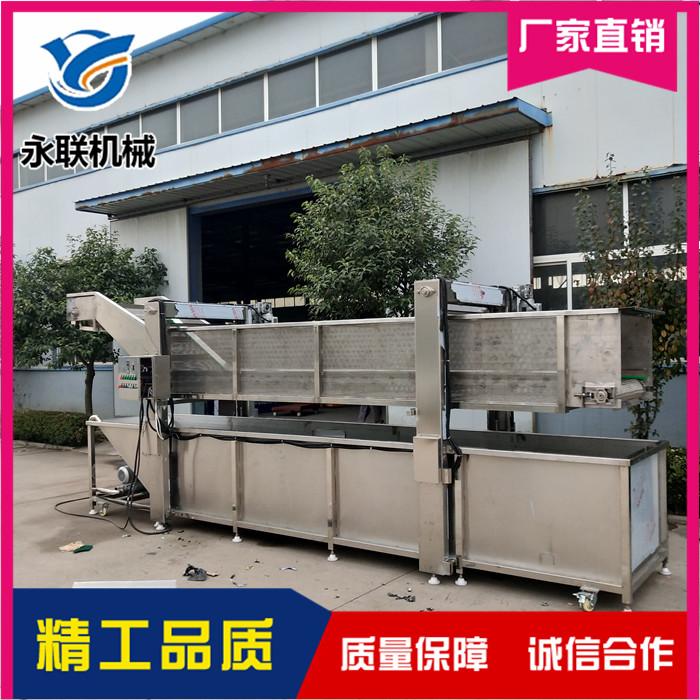 多功能冻肉解冻设备 全自动冷冻食品解冻清洗流水线