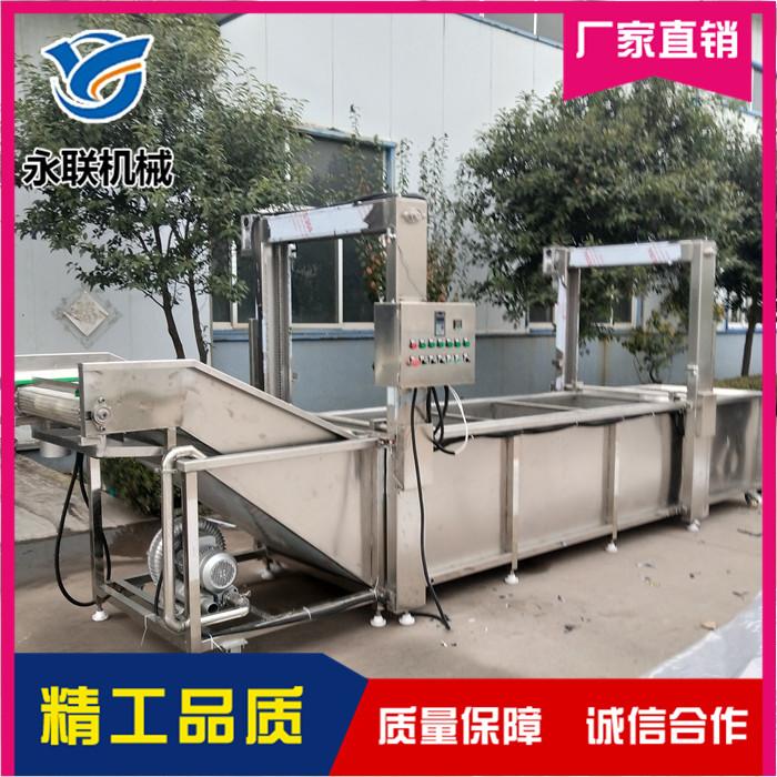 多功能海鲜解冻流水线 食品厂商用大型肉制品解冻机