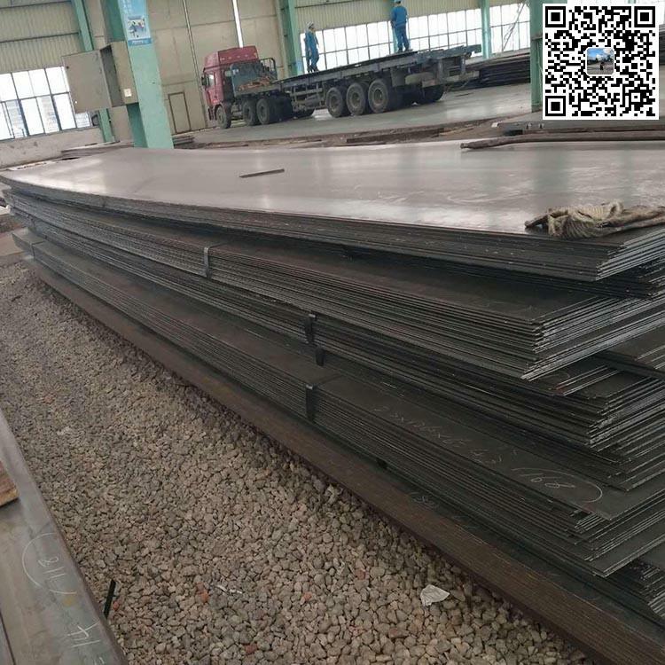 合金板销售 合金板规格 20锰合金板零售 卓纳钢铁