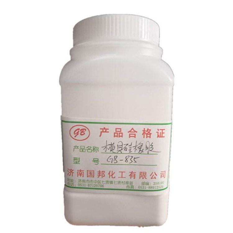 室温硅橡胶 耐高温硅橡胶 国邦化工 苯基硅橡胶价格