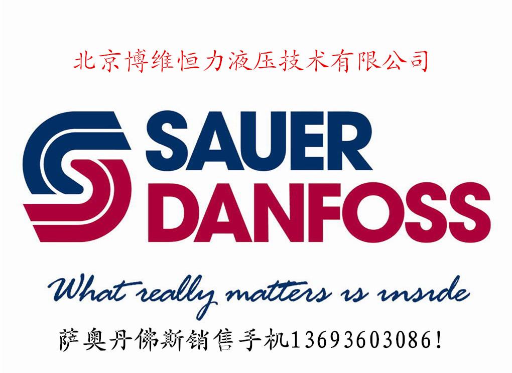 DANFOSS丹佛斯液压泵电控模块PVEH 157B4033 157B4033