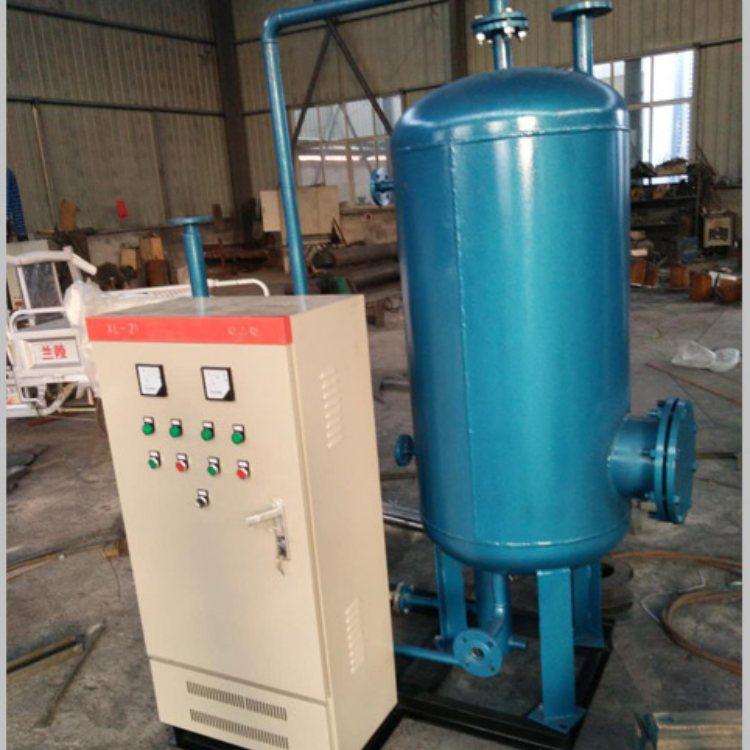 凝结水回收机组量大从优 节能型凝结水回收机组量大从优 旭辉