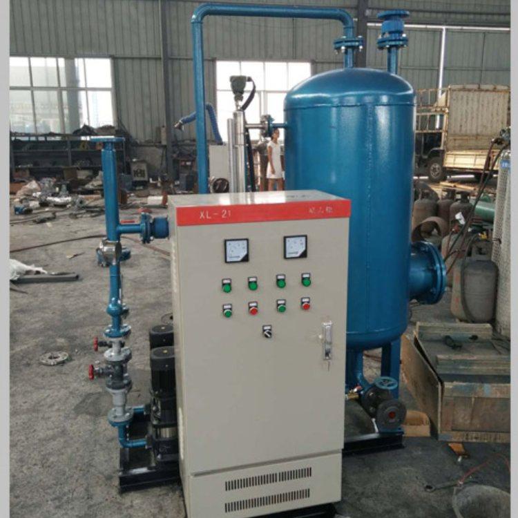 空调凝结水回收机组现货供应 蒸汽凝结水回收机组量大从优 旭辉