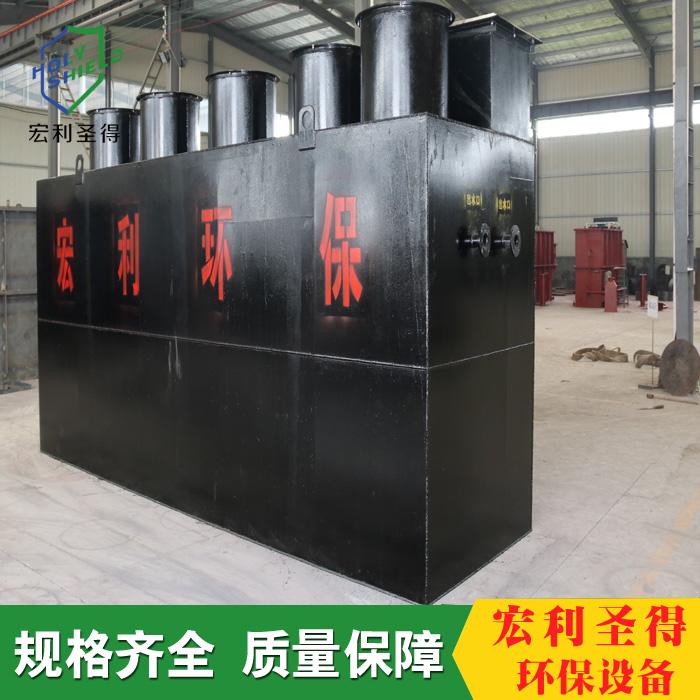 养殖场废水处理设备处理效果好 达标排放 诸城宏利圣得