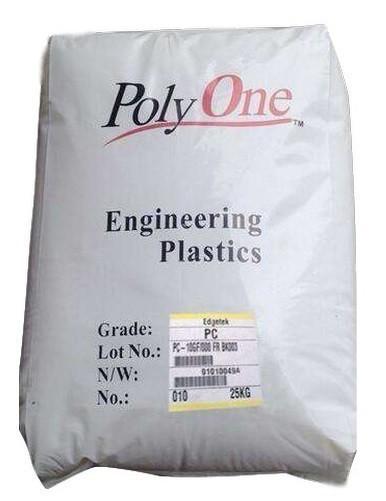 厂家供应中空级PC 原厂原包高透明性聚碳酸酯