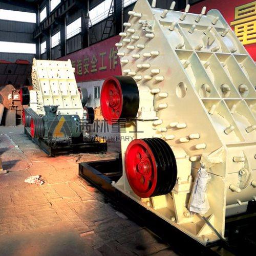专业生产双级式破碎机操作手则图片 满林重工