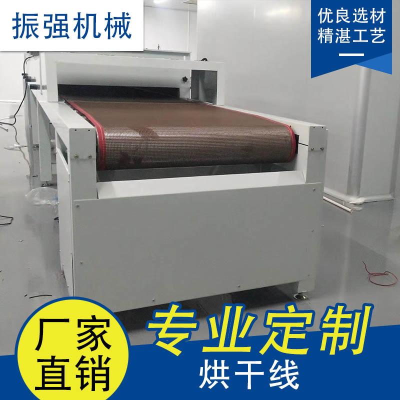 深圳隧道炉烘干线 丝印烘干隧道炉 非标定制