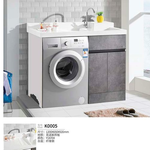 卫浴柜尺寸 陶瓷卫浴柜 先远科技 人造石卫浴柜定制加工