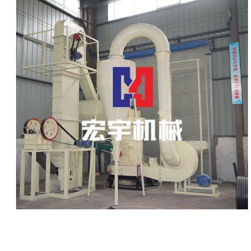 宏宇 新型铝灰磨粉机报价 R型磨粉机报价 工业磨粉机产量