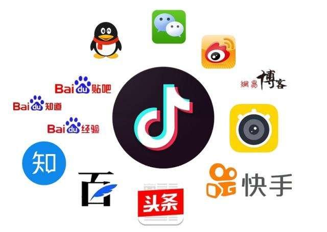 广州快手短视频APP开发 运营正规