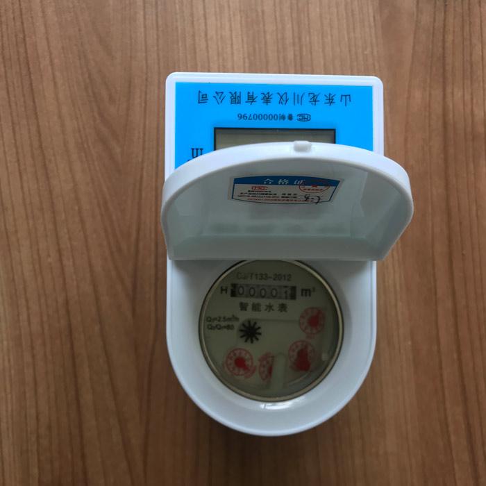龙川 环保ic卡智能水表直销 环保ic卡智能水表报价