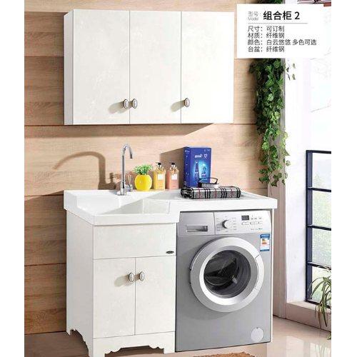 一次模压成型阳台洗衣机柜 高低台面阳台洗衣机柜效果图 先远科技