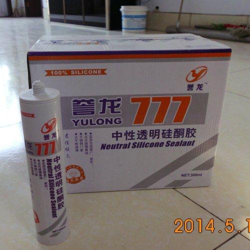 供应高弹胶图片 供应高弹胶公司 高弹胶公司 顺和胶业