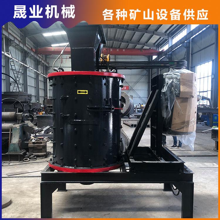 小型花岗岩立轴式制砂机供应商 晟业 大型花岗岩立轴式制砂机