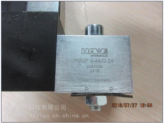 哈威比例溢流阀PMVP4-44G24原装现货销售