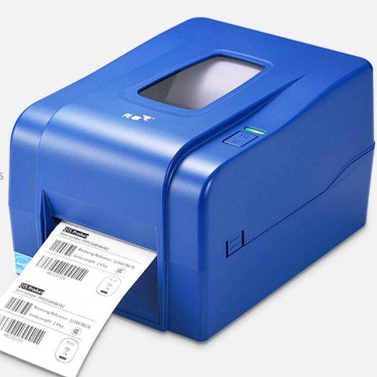 桌面型标签打印机 易乐码 小型标签打印机生产厂家