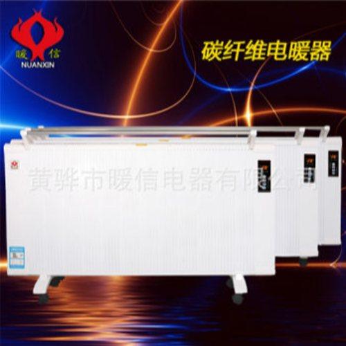 碳纤维长丝电暖器源头厂家 优质碳纤维长丝电暖器厂家自营