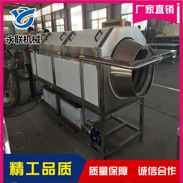 包装袋滚筒式清洗机设备 永联 不锈钢滚筒式清洗机