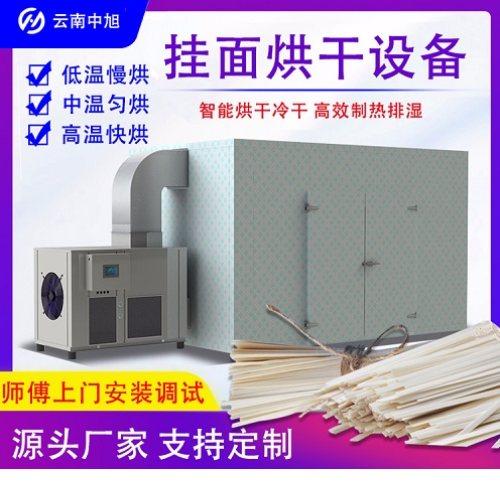 商用水果烘干设备私人订制 水果烘干设备 旭众机械