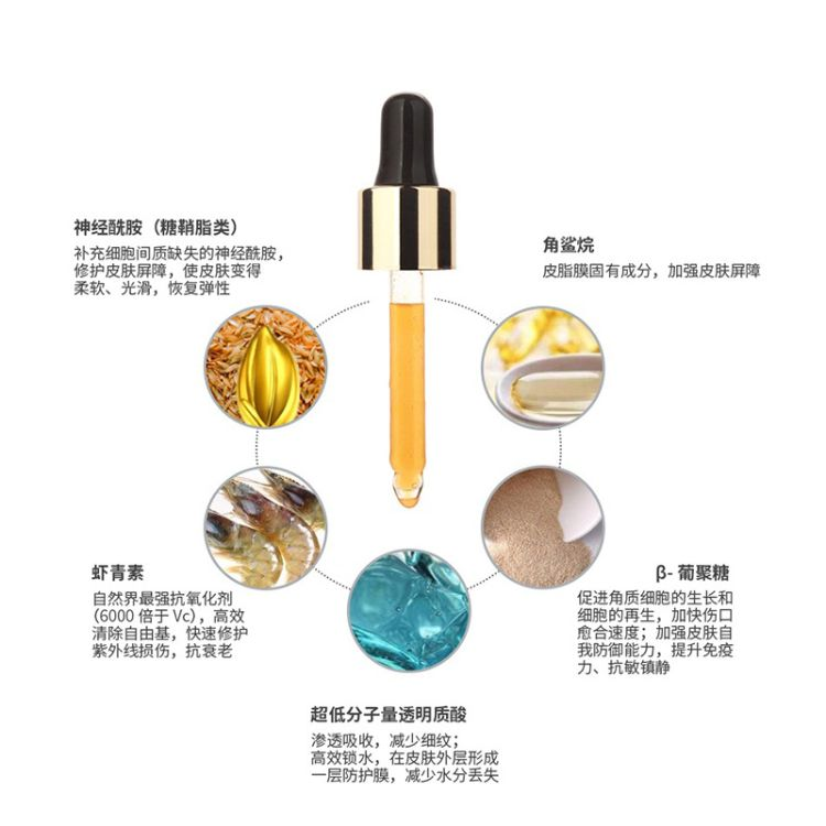 定制虾青素精华原液精华液 抗氧化紧致保湿化妆品OEM代工贴牌批发