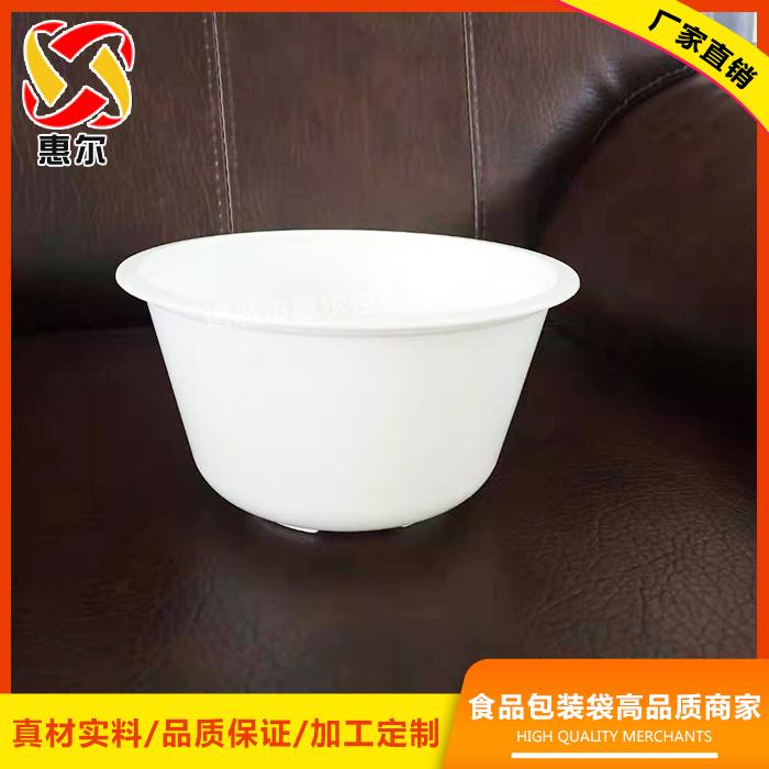 定做一次性塑料碗 pp夫妻肺片打包塑料碗